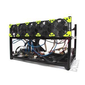 pc-optimizado-para-maquina-de-minera